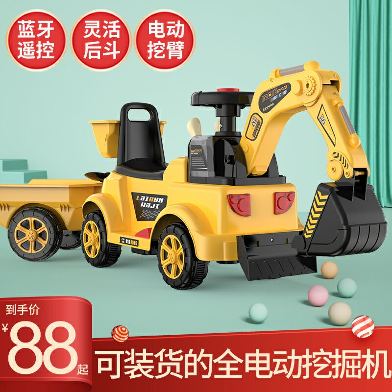 Childrens excavator engineering car boy toy car can sit on the person oversized charging excavator remote control electric strange hand
