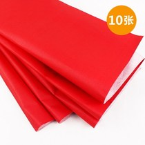 10 large sheets of red paper Vermilion paper wedding festive advertising closure manhole cover cut paper red paper boiled red egg