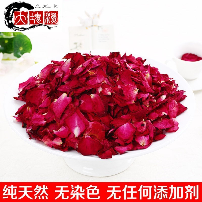 The new 500g rose dried flowers bubble bath foot dry petal milk bubble bath petals foot bath supplies