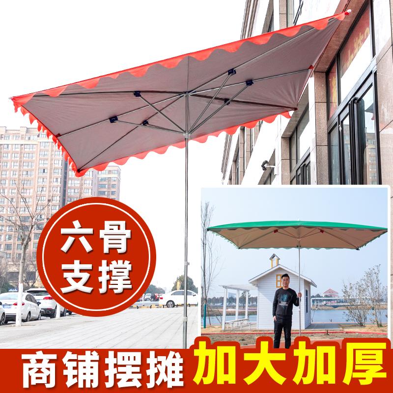 Extérieur parasol pluie hangar stalles grand parapluie anti-pluie pliage surdimensionné quadrup umbrella épais parapluie pente boutique commerciale