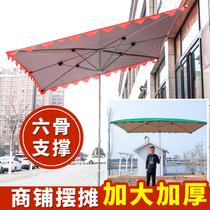 Outdoor parasol canopy stall large umbrella rainproof folding oversized four square sun umbrella thickened oblique umbrella Shop commercial