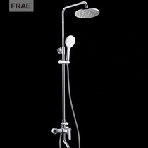 FRAE Ferri shower column rain shower all-copper multi-function top spray lotus head hanging wall-style hot and cold shower shower shower