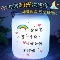 Valentines Day gift solar full of starlight colorful moonlight bottle night cans romantic surprise sun-light bottle