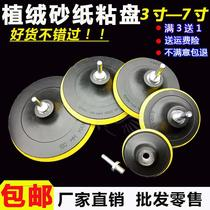 Text play model wall putty electric ground flocking sandpaper polished plate long plate wheel sand paint wear wood