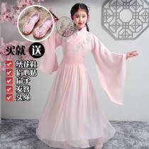 Han Clothing girls children costume Han women autumn little girl costume Super fairy autumn dress Chinese wind dress