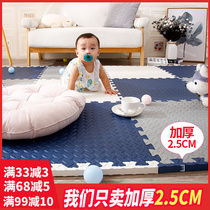 Large area foam mat puzzle crawling mat stitching childrens tatami home bedside floor mat thick 60