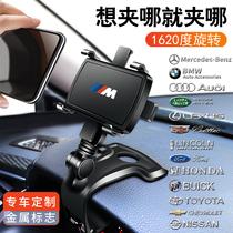 Support de voiture de téléphone portable 2021 nouveau tableau de bord de voiture rétroviseur multifonctionnel Internet célèbre voiture AR navigation fixe