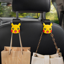Car hook Car seat back Car back back Multi-function storage Cute little hook car supplies Daquan
