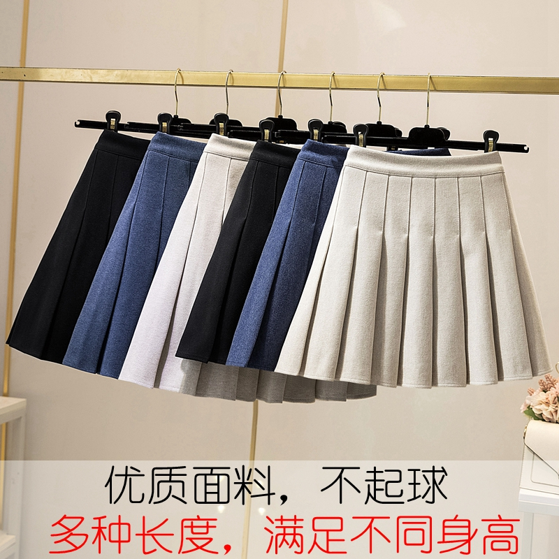 Woolen skirt female autumn and winter long version pleated skirt a-line high waist was thin and large size jk short skirt fat mm woolen skirt