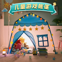 Childrens tent game house boys toy house girls indoor princess castle home baby sleep 牀 and artifacts