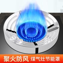 Поли-огонь ветровой щит газовой плиты лобовое стекло общего назначения толстые антискользятные природного газа сжиженного газа печь энергосберегающих покрытия домашних хозяйств.