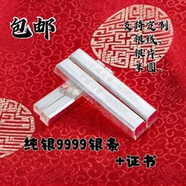 9999 Sterling silver Silver raw material Broken silver Silver grain Silver block Silver bar Silver ingot Silver line 999 foot silver Silver piece Investment collection