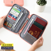 Document storage bag travel multi-layer large-capacity multi-function account certificate file passport card bag finishing bag