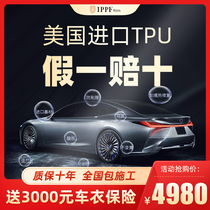 IPPF invisible car coat film TPU full body paint protective film Scratch-resistant transparent self-healing rhinoceros skin installation