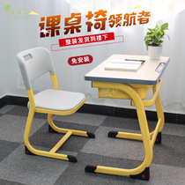 High school students standard desks and chairs school classroom tutoring cram home learning tables and chairs training table set