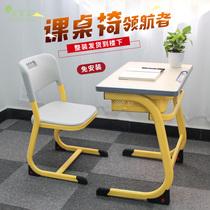 Старшеклассники стандартные столы и стулья школьные классы репетиторство втиснуть один обучающий стол стул учебный стол набор