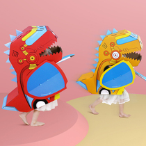 Jiyin new carton dinosaur toys can wear DIY kindergarten children hand-stitched to make a model of the king dragon.