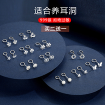 Liqin original S999 foot silver ear nails female raised ears pierced sterling silver earrings Simple and wild ear jewelry sleep without picking