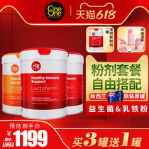 OneOne Buy 3 Get 1 Free Powder Package Lactoferrin Probiotics Oh N Oh N Oh N Oh N Oh N Oh N Oh N Oh N Oh N Oh N Oh N Oh N Oh N Oh N Oh N