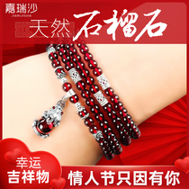 Garnet bracelet female natural 7A grade wine red crystal Pixiu transporter year of life zodiac Cow hand string gift