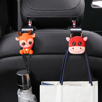 Car hook seat back seat back Garbage bag Small hook rear cartoon car interior with cute multi-function