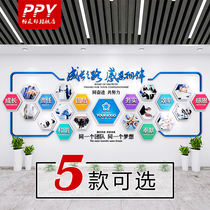3D stereoscopic pressure kerbody wall paste company corporate culture wall staff team feng-knr photo wall decoration design customization