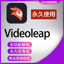 Videoleap mobile clip software tutorial design Enlight photography fix software removes all restrictions