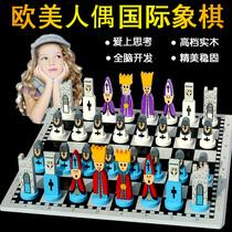珍藏版儿童国际象棋卡通实木质人偶益智棋玩具入门初学生日礼物