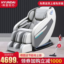 South Koreas modern massage chair home full-body luxury multi-functional capsule fully automatic small electric SL dual rail