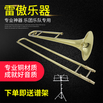 Lei Ao down B tone professional gold midtone second long pull pipe instrument children adult begins to learn to play the test