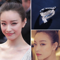 Korean ear bone clip female summer high-grade sense without ear holes light luxury ear clip super flash earrings 2021 new Ni ni with the same