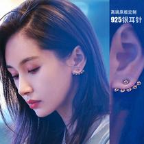 South Korea prince Wen with the same earrings 2021 new trend sterling silver senior sense light luxury small delicate earrings women
