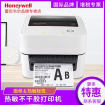 (SF)Honeywell Honeywell OD480d express electronic surface single label printer E Post Treasure Self-adhesive thermal paper FBA Amazon barcode AliExpress EUB
