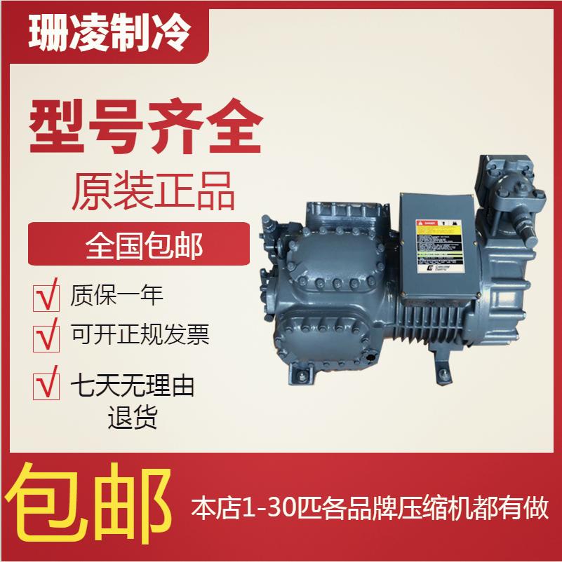 06EF299610 06EF299 06EF29961 Оригинальный новый кайли полузакрытый компрессор 40