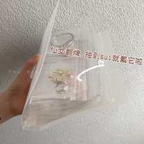 PVC transparent storage bag Sealed bag Earrings jewelry anti-oxidation bag Necklace ins jewelry dust bag storage book