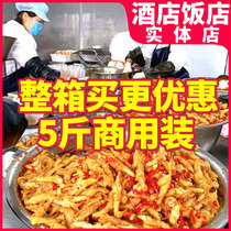 Citric acid spicy boneless chicken claws 5 pounds in open bags Ready-to-eat net red snacks Cold cuts boneless chicken claws for hotel catering