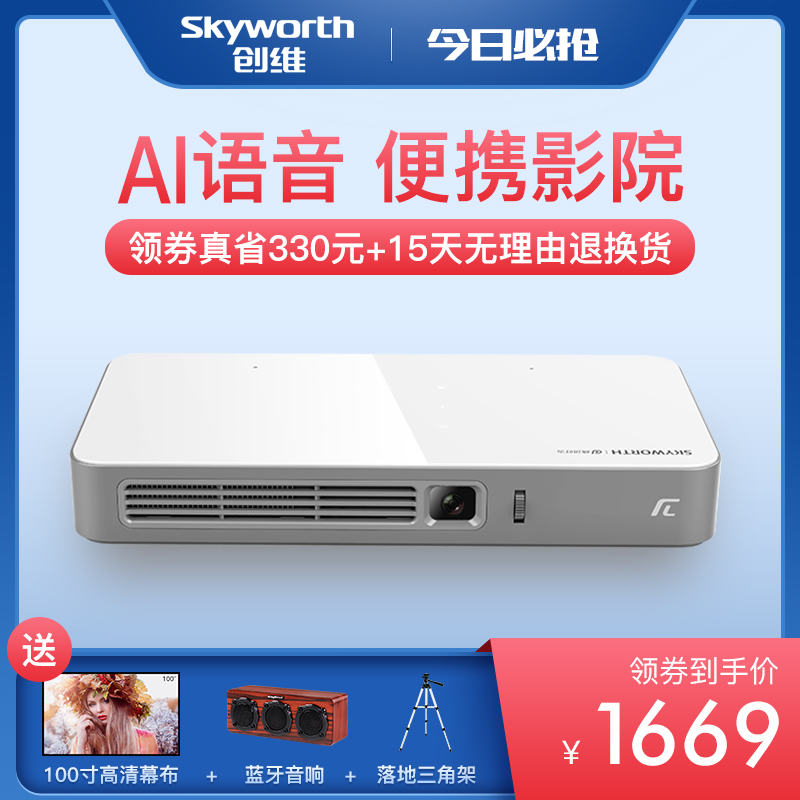 Sky-wide small wi-fi projector home office wifi wireless mobile phone with screen smart home theater 1080P HD projector portable All wall cast small screenless TV IOS Android P2