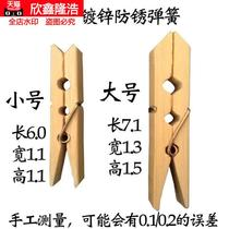 Bamboo clip sundress clip clothes clip clothing clip wind-proof shed bamboo clip small wood clip large 20 loaded bamboo