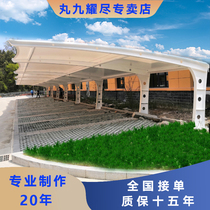 Membrane structure carport Parking shed Charging pile carport tensioning film awning Community bicycle shed Landscape shed