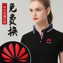 Polo shirt custom silk light cotton long sleeve lapel t-shirt custom-made enterprise work clothes embroidered embroidery logo logo