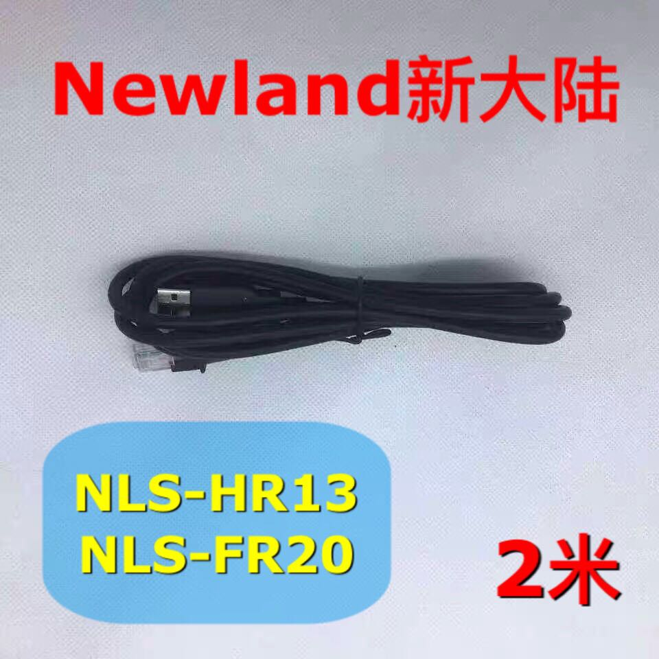 Newland NewLand NLS-HR13 NLS-FR20 Bar Gun Scanner Cable Connection Data Cable