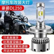 适用豪爵DL250摩托车LED大灯泡改装三爪H4远近一体带透镜超亮100W