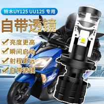 Adapté pour Suzuki UY125 UU125 modifié LED phare ampoule avec lentille Ultra-lumineux trois-griffe H4 près et loin lintégration