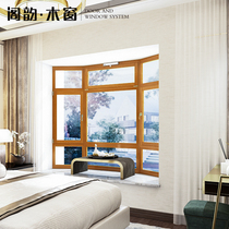 The base window of the cabinet-wrapped wooden window b86 seals the high-end doors and windows of the floor-to-ceiling windows of the yang-yin bedroom