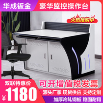 Monitoring and dispatching luxury double-linked three-檯 manufacturers custom traffic command center security control 檯