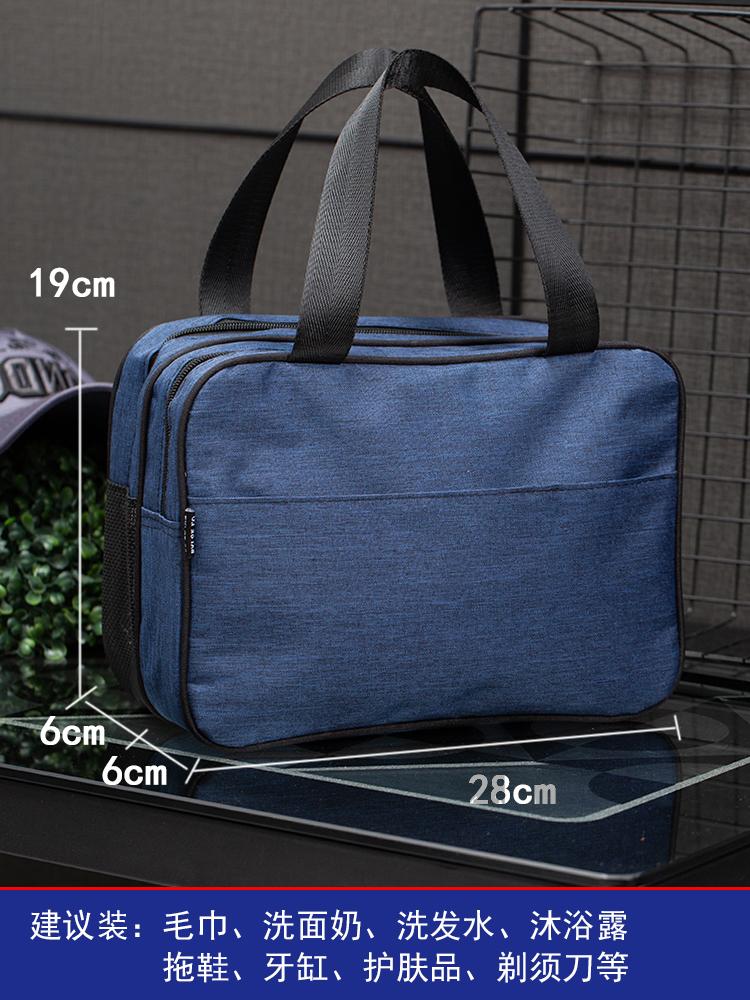 Separate dry and wet mens bath bag fitness double-layer hand wash womens bath bag wash bag thick bath bag bath pocket