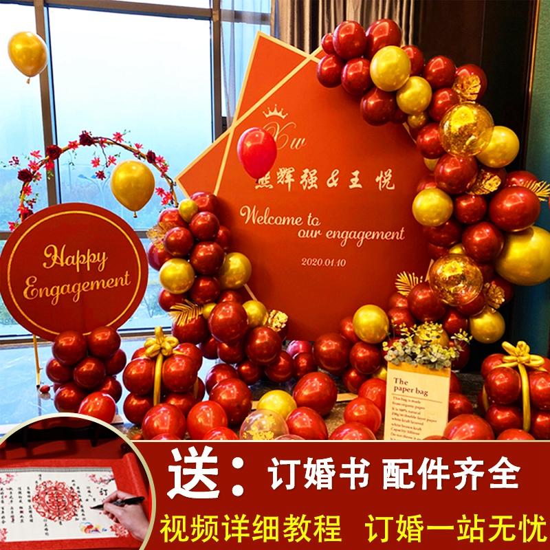 Net rouge banquet de banquet d'arrangement de décoration de mariage mur de fond de ballon KT conseil de carte de bienvenue personnalisée ensemble fournitures livre