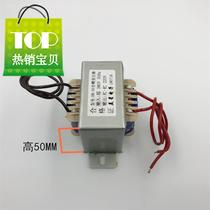 Self-coupled transformer 50w 380v to 220v 0.227a all-copper ei5730 single-phase 380v.