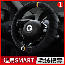 Mercedes smart interior retrofit winter plush steering wheel set car general anti-skid short plush put sleeve men and women