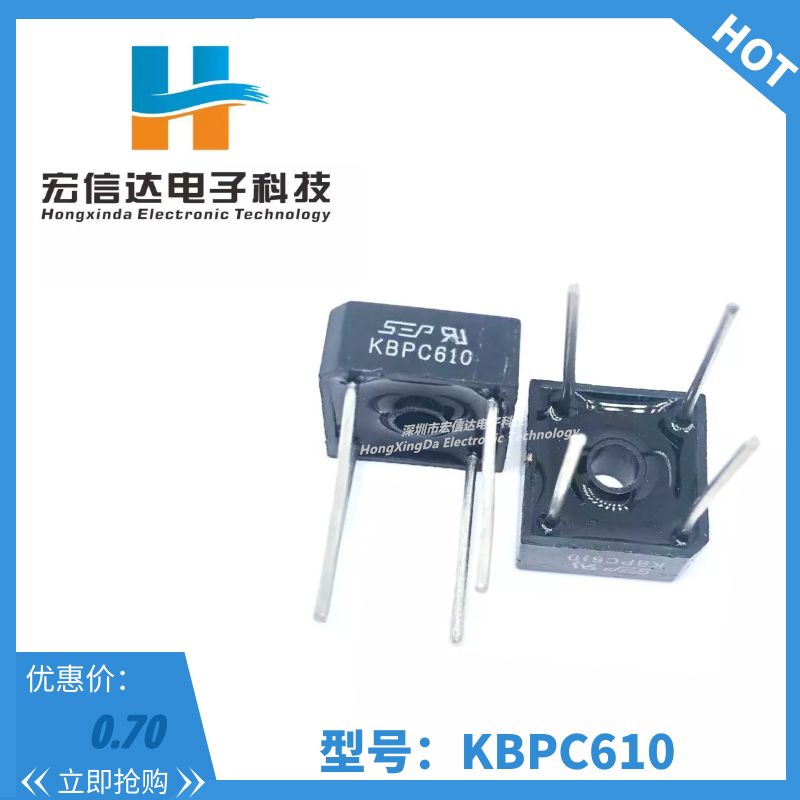 New rectifier KBPC610 single-phase square rectifier bridge stack 6A 1000V bridge stack